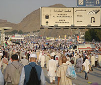 Islamic Traditions:  pilgrimage to mecca