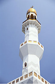 Islam Culture:  Islamic mosque