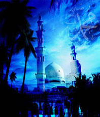 Islamic night journey