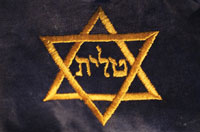Jewish Denominations:  Star of David